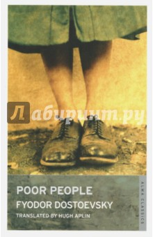 Poor People набор для бритья p