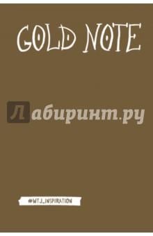 Gold Note. Креативный блокнот с золотыми страницами, А5