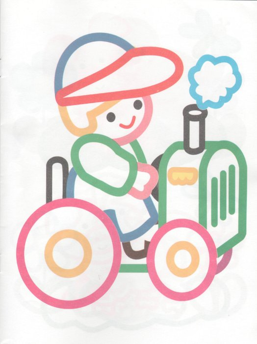 Иллюстрация 1 из 12 для Наш зайка рисует. Ферма | Лабиринт - книги. Источник: Лабиринт