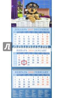 Календарь квартальный на 2018 год Год собаки. Щенок йоркширского терьера в корзине (14822)