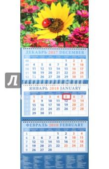 Zakazat.ru: Календарь квартальный на 2018 год Божья коровка на желтом цветке (14846).