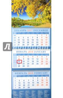 Календарь квартальный на 2018 год Очарование природы (14860) велосипедный рюкзак deuter road one с чехлом 44х22х10 5 л красный 32274 5350