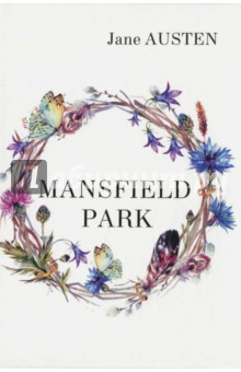 Mansfield Park айкен д возвращение в мэнсфилд парк