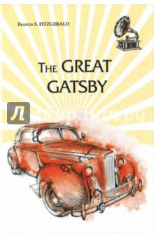 The Great Gatsby fitzgerald f the great gatsby stage 5 сd