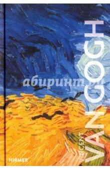 Vincent van Gogh настенные часы vincent van gogh fd8635