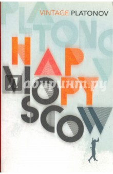 Happy Moscow happy moscow
