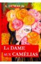 Dumas Alexandre, fils La Dame aux Camelias