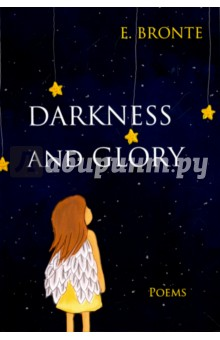 Darkness and Glory камилла де ла бедуайер луис комфорт тиффани лучшие произведения