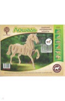 Лошадь (Е023)