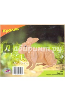 Кролик (М004)