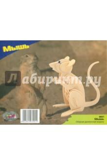 Купить Сборная деревянная модель Мышь (М001), ВГА, Сборные 3D модели из дерева неокрашенные макси