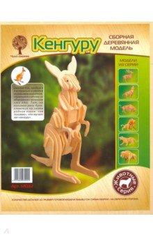 """Сборная деревянная модель """"Маленький кенгуру"""" (M032)"""