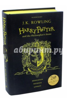Harry Potter and the Philosopher's Stone. Hufflepuff Edition mary pope osborne magic tree house 20th anniversary edition dinosaurs before dark