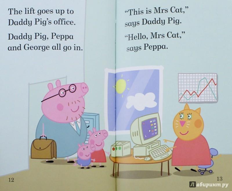 иллюстрация 1 из 13 для Daddy Pig S Office лабиринт книги