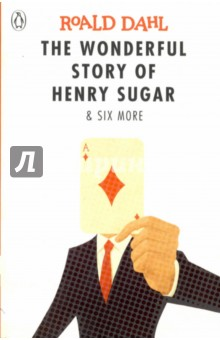 The Wonderful Story of Henry Sugar and Six More рик уэйкман rick wakeman the six wives of henry viii lp