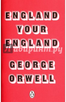 England Your England the history of england volume 3 civil war