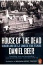 Beer Daniel The House of the Dead. Siberian Exile Under Tsars