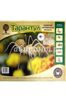 """Сборная модель """"Тарантул"""" (E029)"""