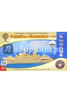 Купить Сборная деревянная модель Эсминец (P046), ВГА, Сборные 3D модели из дерева неокрашенные макси