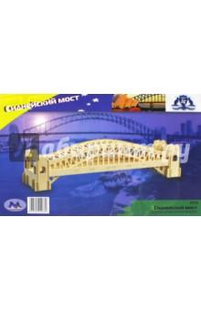 """Сборная деревянная модель """"Сиднейский мост"""" (Р079)"""