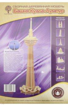 Купить Сборная деревянная модель Башня Куала-Лумпура (P100), ВГА, Сборные 3D модели из дерева неокрашенные макси