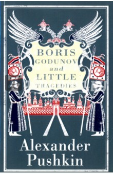 Обложка книги Boris Godunov and Little Tragedies