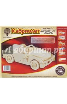 Купить Сборная деревянная модель Кабриолет БМВ (Ро67А), ВГА, Сборные 3D модели из дерева неокрашенные макси