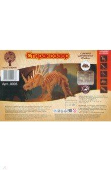Купить Сборная деревянная модель Стиракозавр (J006), ВГА, Сборные 3D модели из дерева неокрашенные макси