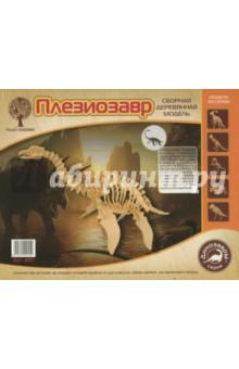 """Сборная деревянная модель """"Плезиозавр"""" (J010)"""