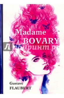 Madame Bovary мадам бовари cdmp3
