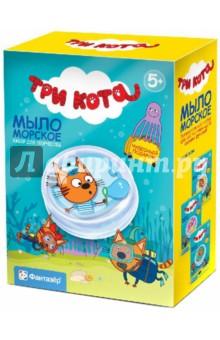 Набор для творчества. Мыло морское Три кота. Коржик (405104) набор для изготовления мыла инновации для детей мыльная мастерская тропический микс 744