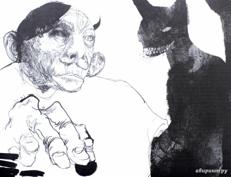 Иллюстрация 1 из 8 для Американские боги - Нил Гейман | Лабиринт - книги. Источник: Лабиринт