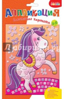 Блестящая картинка мини Лошадка (3229) наборы для поделок дрофа медиа сделай сам попугай лошадка брелок