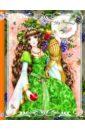 Блокнот `My Fairyland`, А5 (оранжевый)