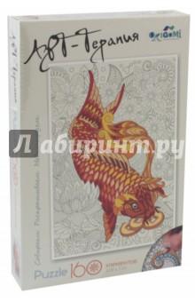 Пазл 160 элементов Рыбка (03050) пазл оригами арт терапия кошка 360 элементов