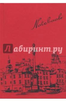 Записная книжка Городская площадь (96 листов, А6+) (45713) записная книжка дневник гламурной принцессы 86 листов