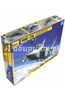 Купить Российский самолет-перехватчик дальнего действия МиГ-31Б, 1/72 (7244), Звезда, Пластиковые модели: Авиатехника (1:72)