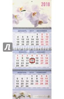 Квартальный календарь на 2018 год Белая орхидея