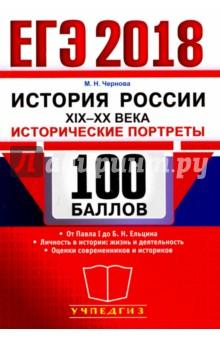 контрольно измерительные материалы история россии 11 класс pdf