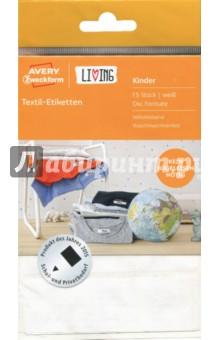 Этикетки для одежды, 4 формата консультирование родителей в детском саду возрастные особенности детей