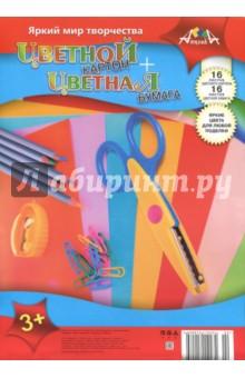 Цветной картон и цветная бумага Мир творчества (С2622-02) апплика набор цветного картона и бумаги ракета 16 листов