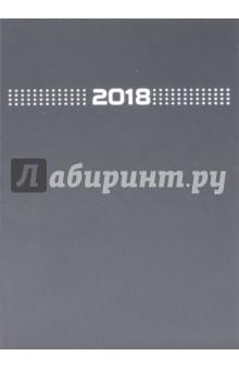 Ежедневник (черный бумвинил, А5) (45631) желай делай ежедневник