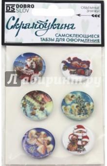 Zakazat.ru: Табзы, набор Новогоднее настроение (25 мм, на скотче).
