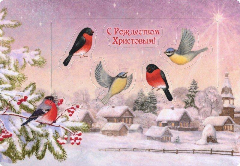 """Иллюстрация 1 из 3 для Фоторамка """"Рождество Христово"""" (птицы)   Лабиринт - сувениры. Источник: Лабиринт"""