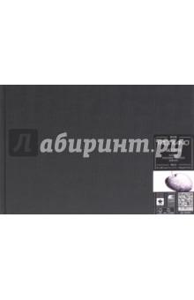 Скетчбук 80 листов, А4, гребень,Sketch блокнот в пластиковой обложке mind ulness лаванда формат малый 64 страницы
