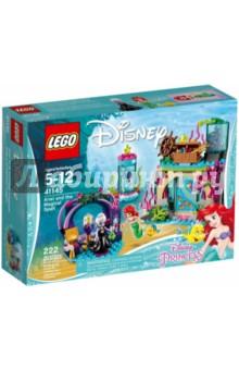Конструктор Ариэль и магическое заклятье (41145) lego lego disney princess 41145 ариэль и магическое заклятье