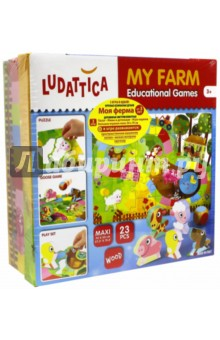 Игра настольная Моя ферма (3 в 1) (57955) pic'nmix игра веселые пришельцы с 3 лет