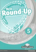 New Round-Up. 5. Грамматика английского языка. Teacher's Book (+CD)