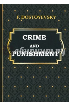 Crime and Punishment enhancing the tourist industry through light