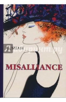 Misalliance берсенева а неравный брак